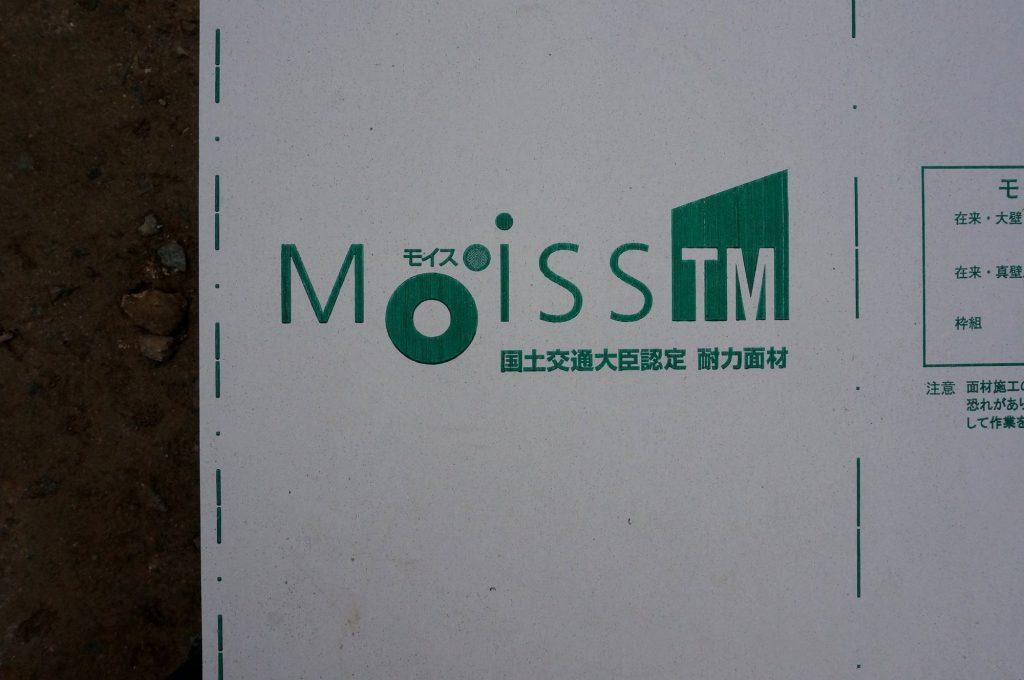 上棟に使われる耐力面材モイス