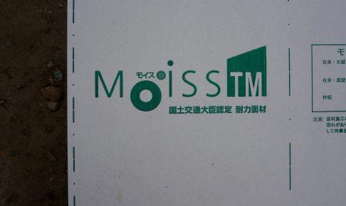 Tm モイス
