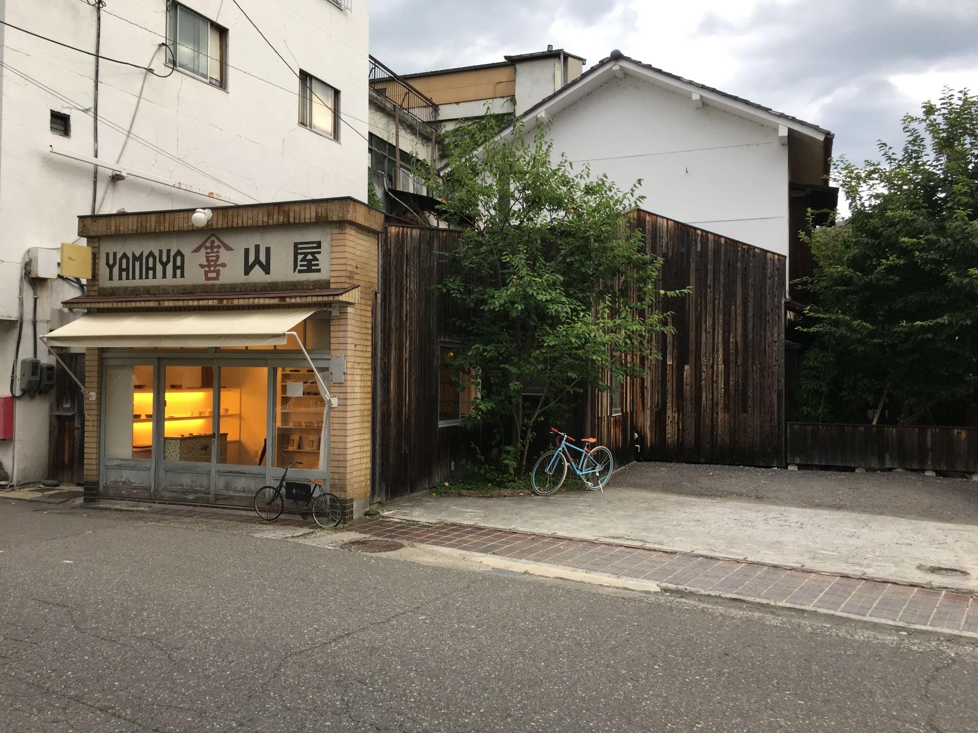 三谷龍二さんのお店10cm