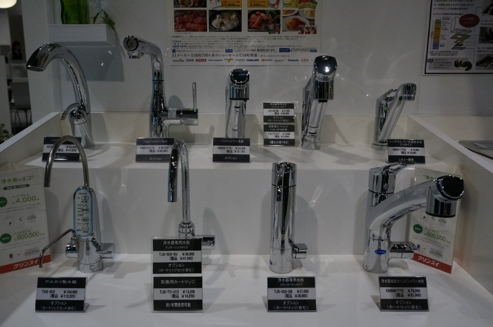 タカラスタンダードのキッチン水栓(蛇口)の選択肢