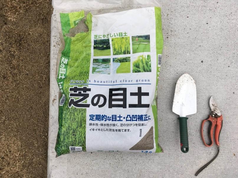 芝生を植えるときに必要な道具