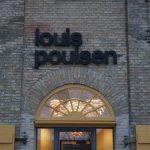 ルイス・ポールセン(Louis Poulsen)本社ショールーム