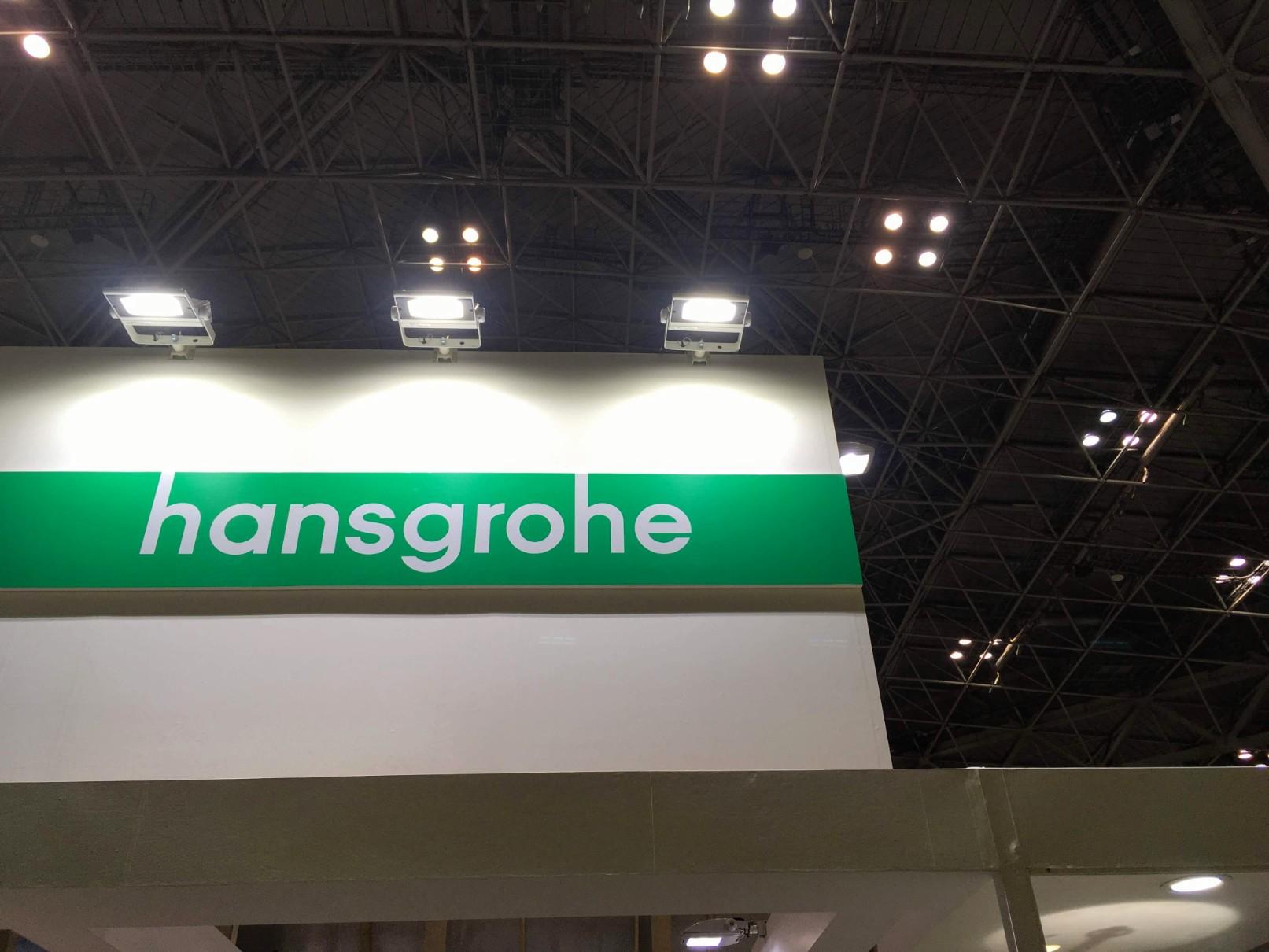 ハンスグローエのブランド・製品とは?
