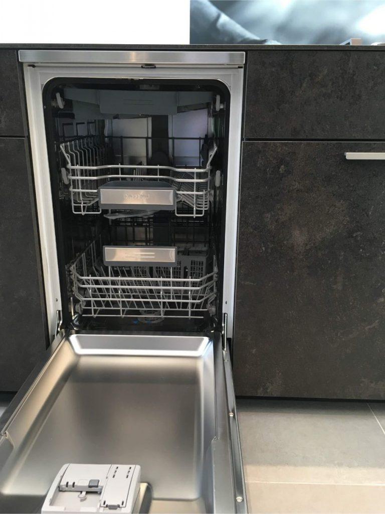 45cm幅のGAGGENAU (ガゲナウ) 食器洗い機(DI250-441)