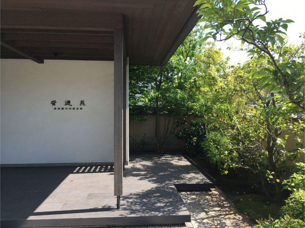 泉幸甫さん設計の玄関