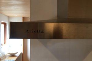 【アリエッタ(arietta)】お手頃価格でおしゃれなレンジフード