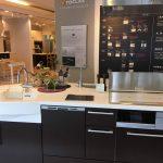 トクラスのキッチンの特徴、価格、評判などをご紹介!