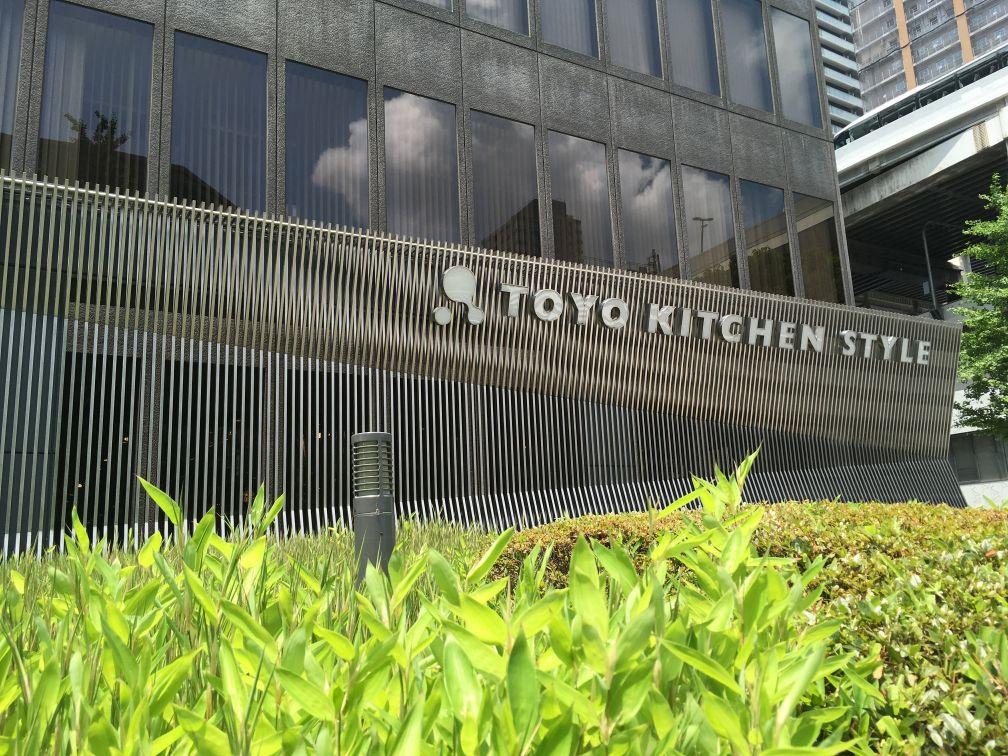 トーヨーキッチン大阪ショールーム