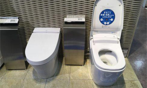 リクシルのトイレの特徴や価格