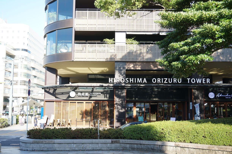 キッチンハウス広島ショールーム