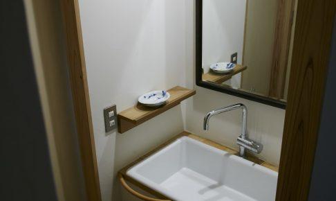 スロップシンクの洗面所