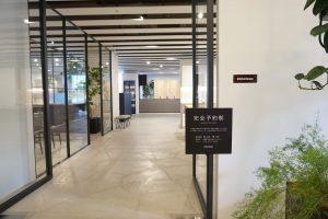 キッチンハウス神戸ショールーム