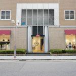 ミーレ・エクスペリエンス・センター・神戸