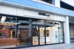 クチーナ(CUCINA・キッチン)神戸ショールーム詳細情報【営業時間・アクセスなど】