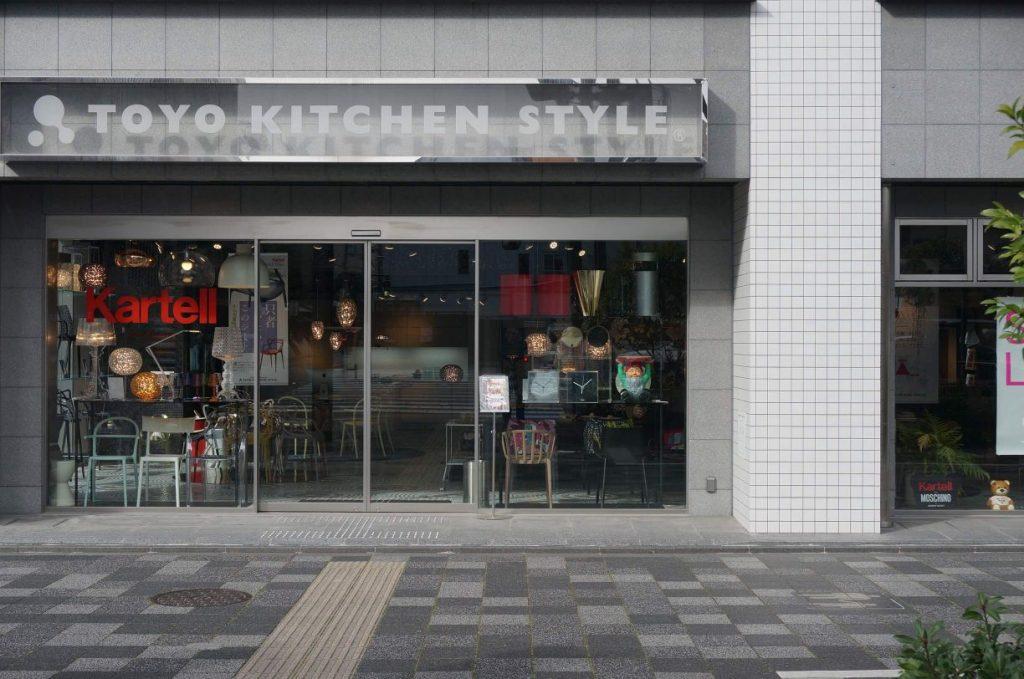 トーヨーキッチン京都ショールーム